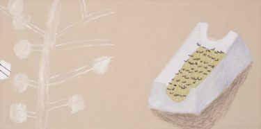 Seedlings I, 2013, oil on canvas, 65 x 130 cm